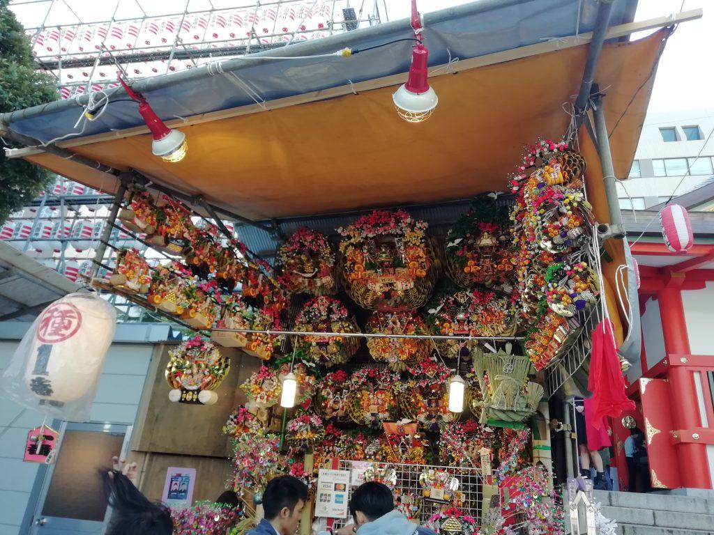 花園神社御酉様2019/11/08