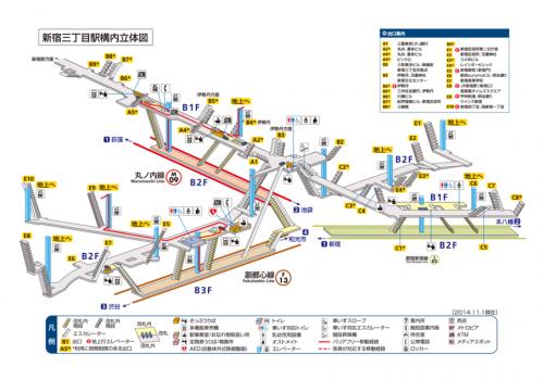 新宿三丁目駅構内図